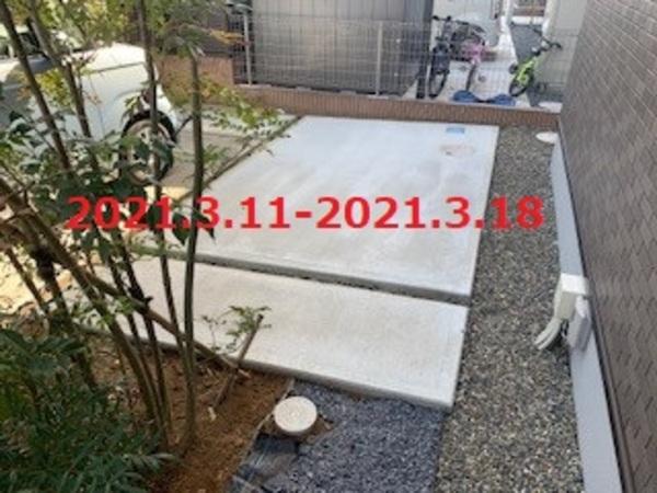 茨城県つくばみらい市 S様邸 駐車スペース拡張工事!