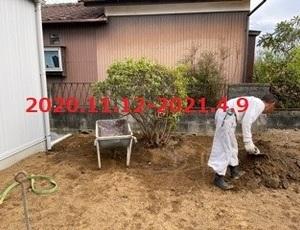 茨城県つくばみらい市 K様邸 お庭の大改造!