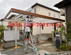 茨城県龍ヶ崎市 M様邸 三協アルミU.スタイルアゼスト施工!