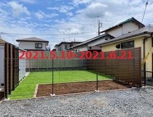 茨城県守谷市 K様邸 お庭のリフォーム工事!