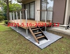 千葉県成田市 H様邸 ひとと木2施工!