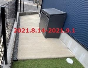 千葉県印西市 M様邸 土間コンクリート打設工事!
